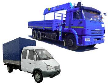 доставка стройматериалов в Москве и московской области МГ тротуар